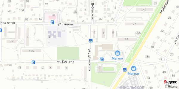 Дубянского Улица в Воронеже