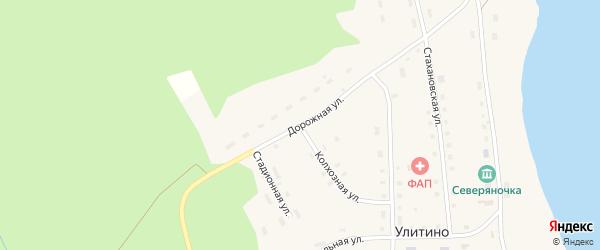 Дорожная улица на карте поселка Улитино с номерами домов