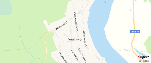 Карта поселка Улитино в Архангельской области с улицами и номерами домов