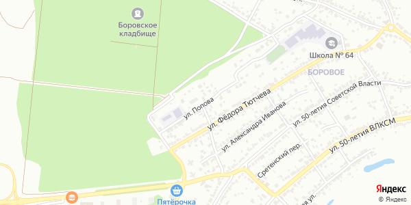 Попова Улица в Воронеже