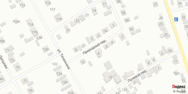 Природный Переулок в Воронеже