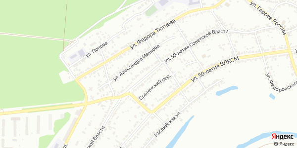 50-летия Советской Власти Улица в Воронеже