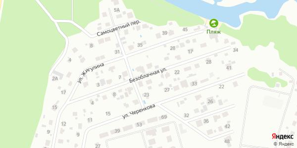 Безоблачная Улица в Воронеже