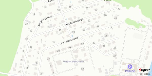 Черенкова Улица в Воронеже