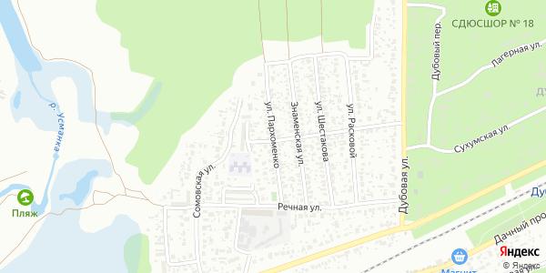 Пархоменко Улица в Воронеже