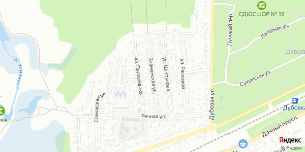Знаменская Улица в Воронеже