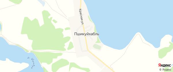 Карта аула Пшикуйхабль в Адыгее с улицами и номерами домов