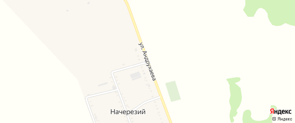 Улица Андрухаева на карте Начерезий аула с номерами домов