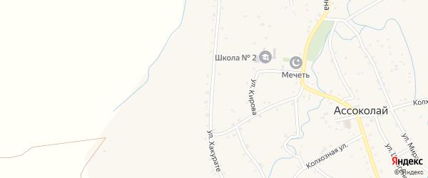Улица Хакурате на карте аула Ассоколая с номерами домов