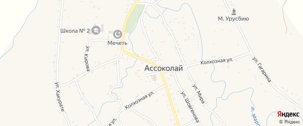 Улица Ленина на карте аула Ассоколая с номерами домов