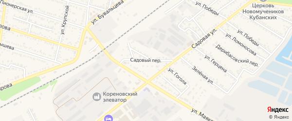 Садовый переулок на карте Кореновска с номерами домов