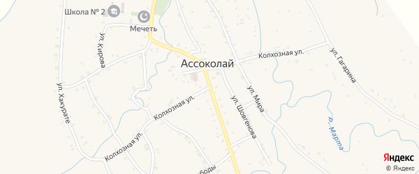 Колхозная улица на карте аула Ассоколая с номерами домов