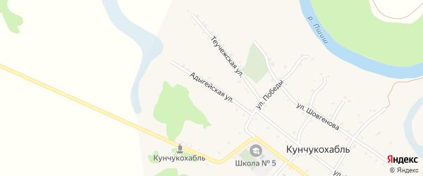 Адыгейская улица на карте аула Кунчукохабля с номерами домов