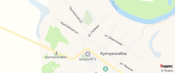 Улица Победы на карте аула Кунчукохабля с номерами домов
