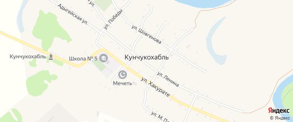 Школьная улица на карте аула Кунчукохабля с номерами домов