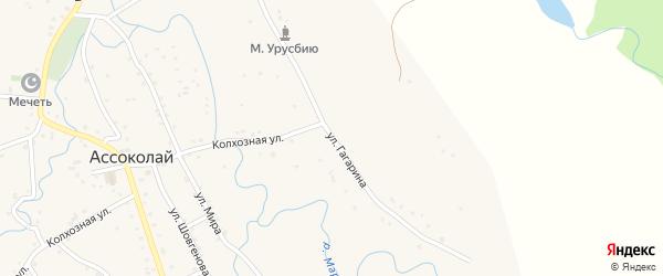 Улица Гагарина на карте аула Ассоколая с номерами домов