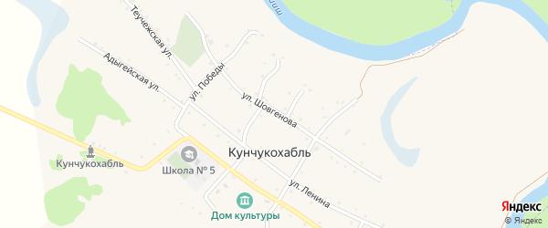 Улица Шовгенова на карте аула Кунчукохабля с номерами домов