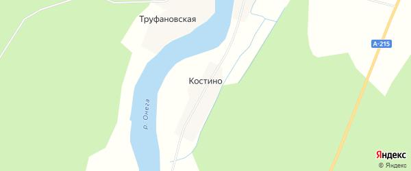Карта деревни Костино в Архангельской области с улицами и номерами домов