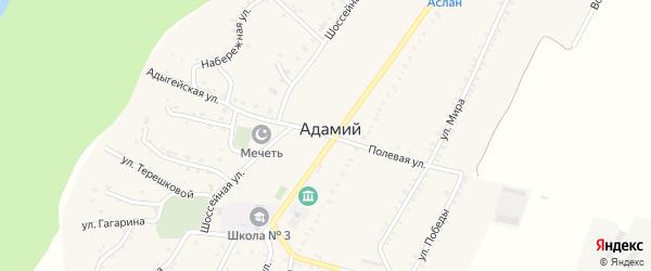 Адыгейская улица на карте Адамия аула с номерами домов