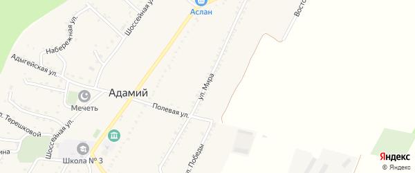 Улица Мира на карте Адамия аула с номерами домов