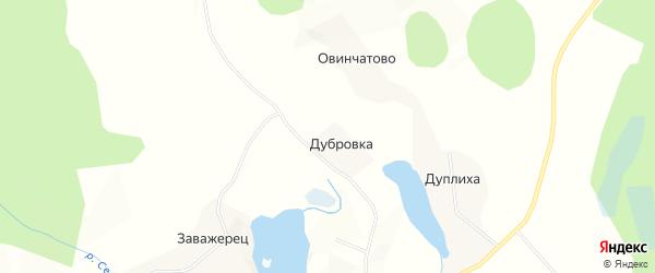 Карта деревни Дубровки в Архангельской области с улицами и номерами домов