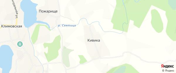 Карта деревни Кивики в Архангельской области с улицами и номерами домов