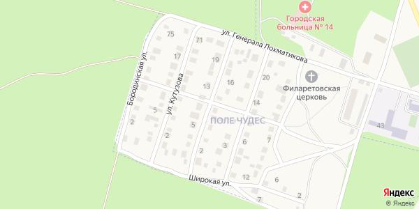 50-летия Победы Улица в Воронеже