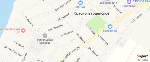 Улица Щорса на карте Красногвардейского села с номерами домов