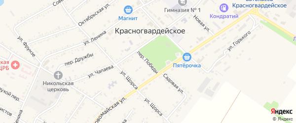 Переулок Победы на карте Красногвардейского села с номерами домов