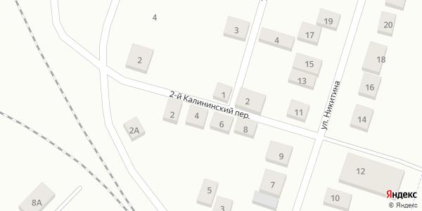 Калининский 3-й Переулок в Воронеже