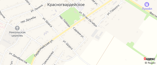Садовая улица на карте Красногвардейского села с номерами домов