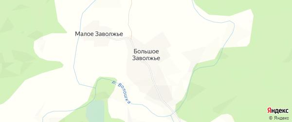 Карта деревни Большого Заволжья в Архангельской области с улицами и номерами домов