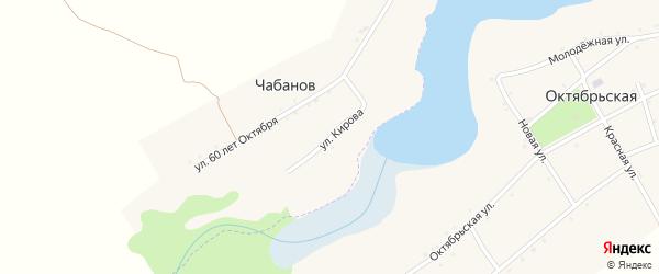 Улица Кирова на карте хутора Чабанова с номерами домов