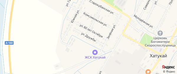 Улица Дружбы на карте аула Хатукая с номерами домов