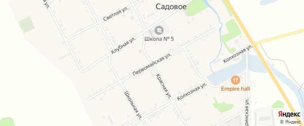 Первомайская улица на карте Садового села с номерами домов
