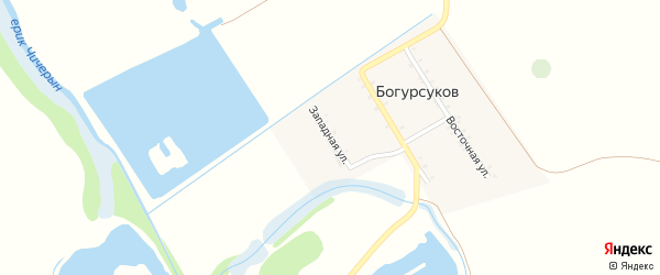 Западная улица на карте хутора Богурсукова с номерами домов