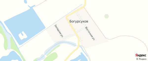 Центральная улица на карте хутора Богурсукова с номерами домов