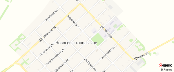 Клубная улица на карте Новосевастопольского села с номерами домов