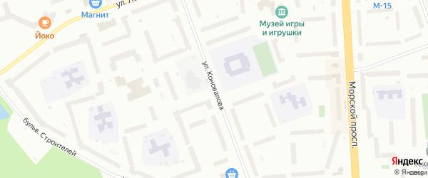Улица Коновалова на карте Северодвинска с номерами домов