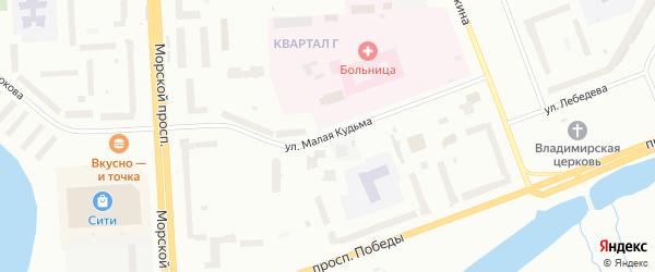 Улица Малая Кудьма на карте Северодвинска с номерами домов