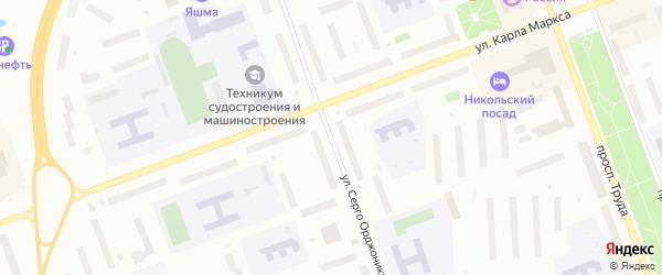 Улица Серго Орджоникидзе на карте Северодвинска с номерами домов