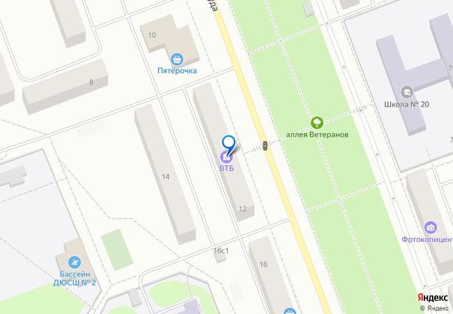 Купить льготные авиабилеты в москву