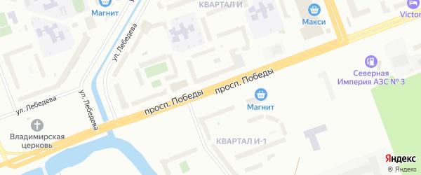 Проспект Победы на карте Северодвинска с номерами домов