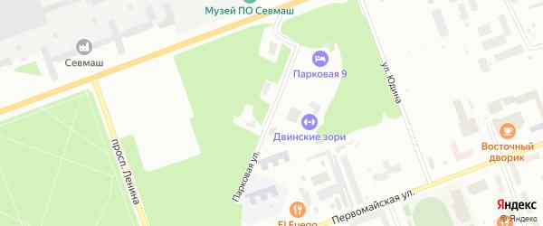 Парковая улица на карте Северодвинска с номерами домов