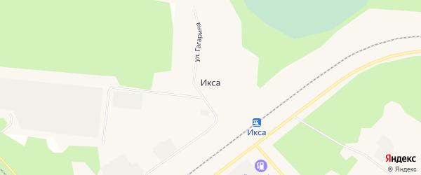 Карта поселка Иксы в Архангельской области с улицами и номерами домов