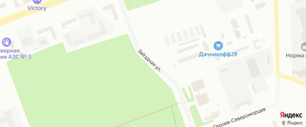 Звездная улица на карте Северодвинска с номерами домов