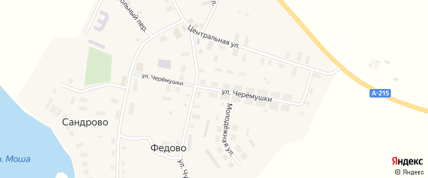 Улица Черемушки на карте села Федово с номерами домов