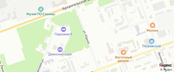 Улица Юдина на карте Северодвинска с номерами домов