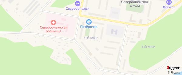 1-й микрорайон на карте поселка Североонежска с номерами домов