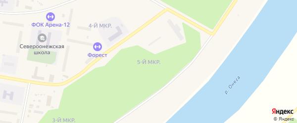 5-й микрорайон на карте поселка Североонежска с номерами домов